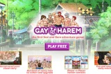 Downloaden gay harem mit bareback ficken